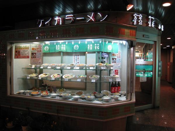 店頭看來老舊不起眼,據說桂花本店有四十年歷史