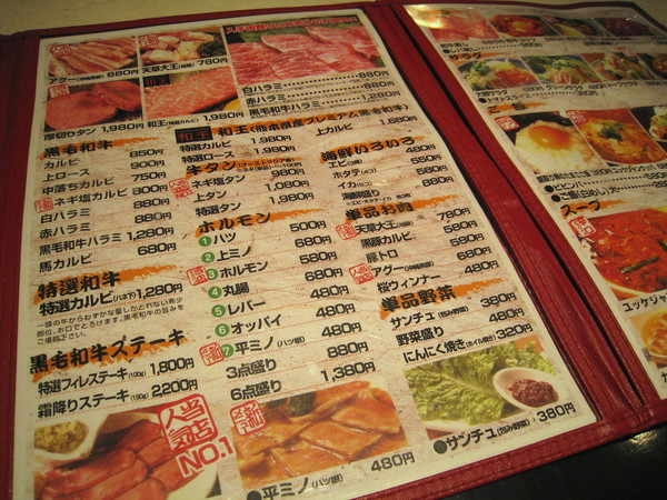 另外大白照例負責點了一大堆我沒有興趣的肉