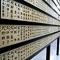 我猜測應該是類似台灣香客捐款興建寺廟的芳名錄