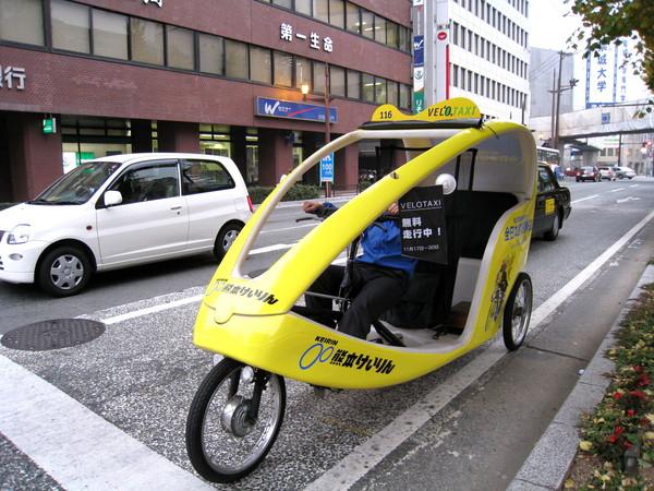 免費的市區人力車,好想坐又不好意思