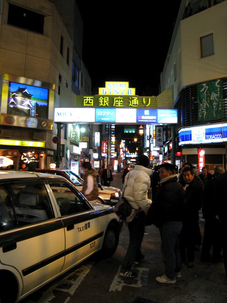 愈夜愈美麗,熊本酒店集中的鬧區