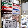 熊本的垃圾分類方式似乎和東京略有不同
