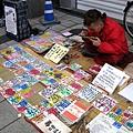 熊本市鬧區「下通」的街頭詩人,自稱來自北海道富良野