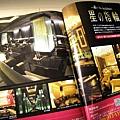 一直以為酒店裝潢最好俗夠有力,沒想到也有走Lounge Bar高級風格的