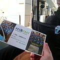 每部車可以容納兩位乘客,300日圓帶你在熊本鬧區兜一圈