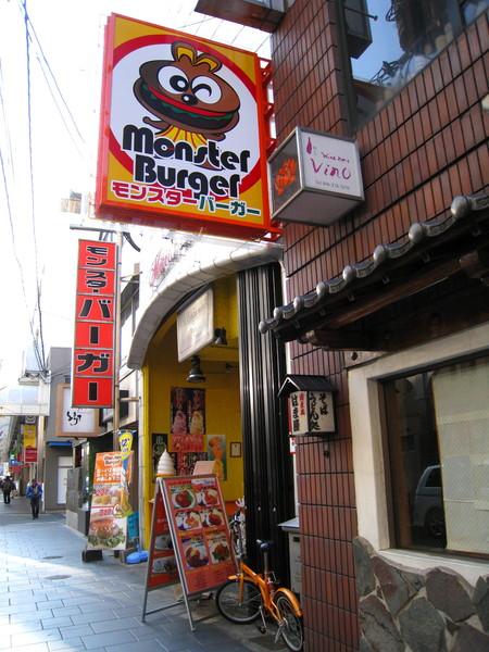 Monster Burger的招牌好可愛,不知道好不好吃