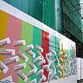 原來是工地外牆。日本人對細節的堅持真是太令人驚嘆