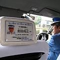 搭計程車往熊本機場的路上,司機非常親切有禮