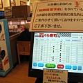 這家連鎖店系統很科技化,客人進門自己按鈕選擇人數,就會知道自己排幾號,還有多久才會輪到