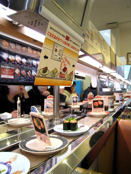乍看下和台灣的迴轉壽司店好像沒什麼不同