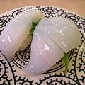 花枝握壽司