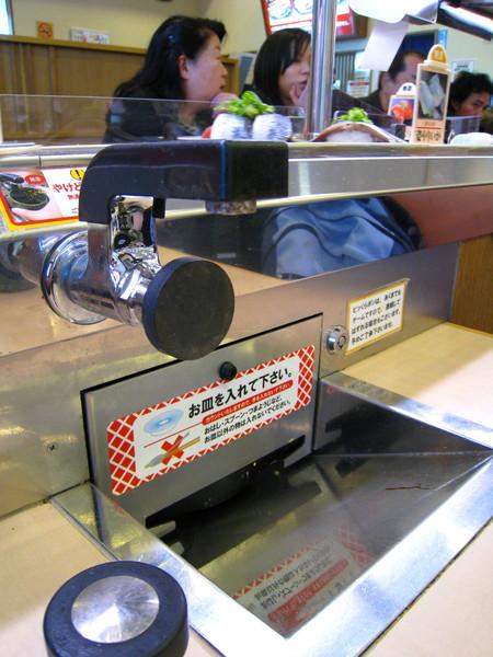 按黑色按鈕會有免費熱茶大家都知道,但下面的金屬槽在台灣較少見