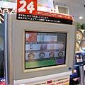 想點飲料、湯品或請店家現做任何壽司,都可以直接按鈕叫菜