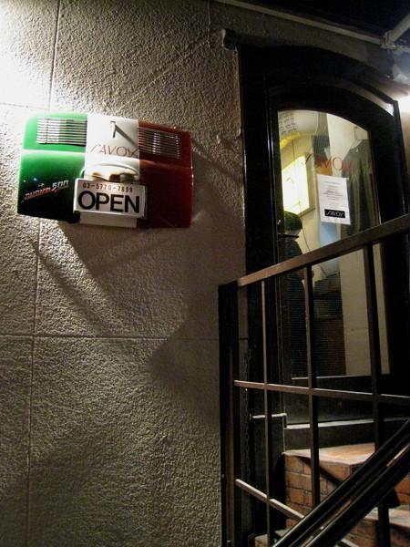 懶得開伙,乾脆去附近一家義大利比薩小館吃「聖誕晚餐」