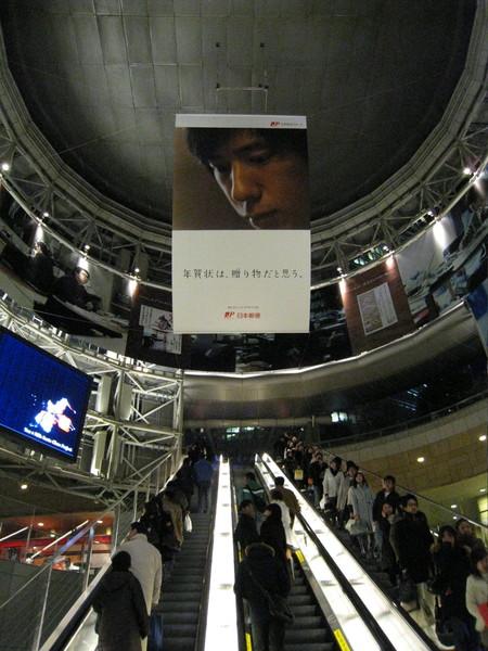 下電扶梯後回頭看到賀年片正面,為日本廣告人的創意驚嘆