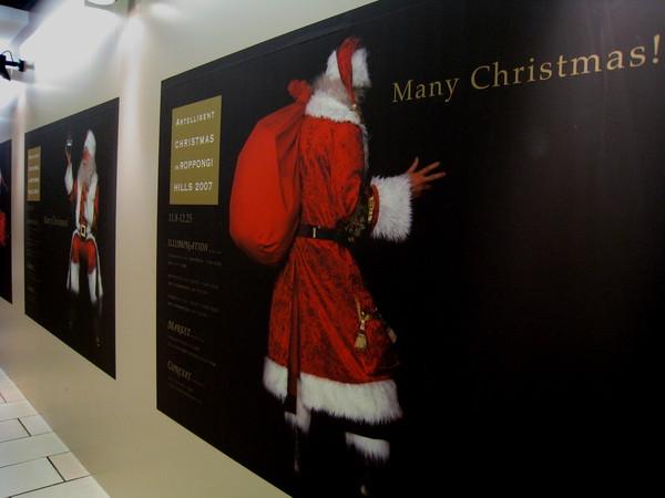 六本木車站走道牆上,貼滿六本木Hills聖誕活動的廣告