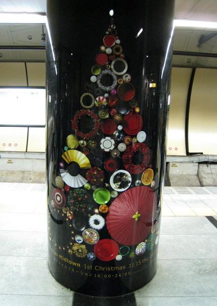 今年是Tokyo Midtown第一次慶祝聖誕,特別重視曝光