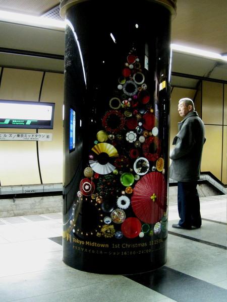 這些聖誕樹海報,是Tokyo Midtown的聖誕宣傳廣告