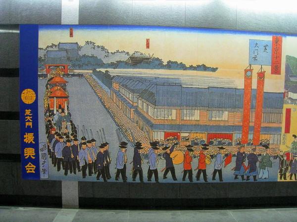 這種古色古香的傳統日式畫風,我很喜歡