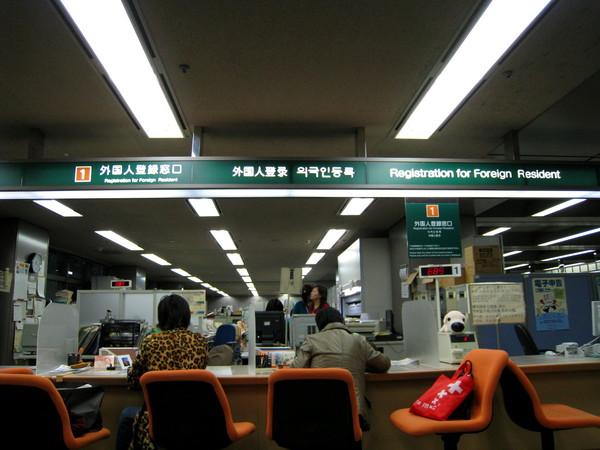 辦完外國人登錄手續,外籍新娘在東京終於有身份啦!