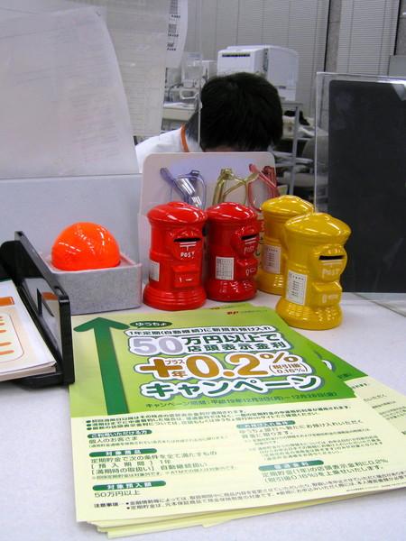 去附近郵局買郵票時,大白要我猜櫃台上的橘色圓球功用為何