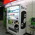 無所不在的Suica企鵝:車站月台販賣機
