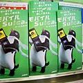 無所不在的Suica企鵝:陳列在Information Center的小冊子