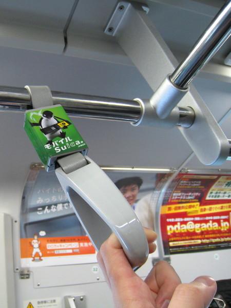 無所不在的Suica企鵝:車廂把手與大白之手