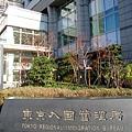 傳說中留學生和外籍新娘都要來朝拜的東京入國管理局
