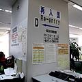辦好「再入國許可」(Re-entry Permit),我才能在簽證期限內自由出入日本