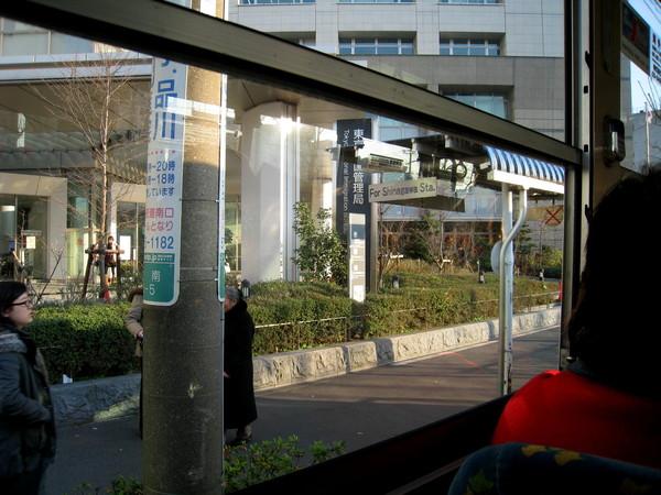 半小時後成功取得再入國許可,東京入國管理局,三年後再見!