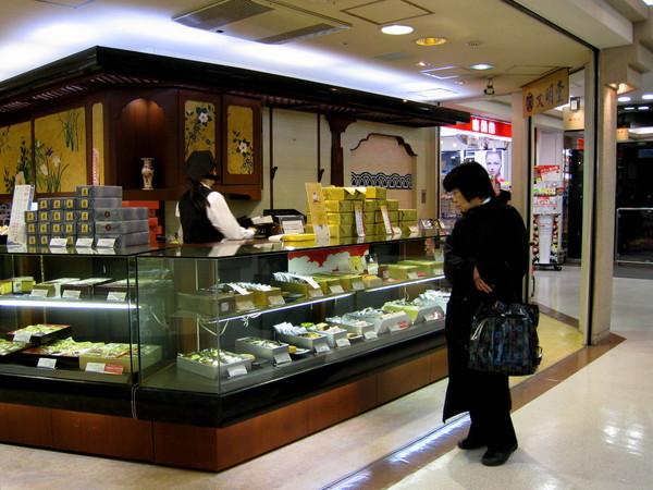 他們的蜂蜜蛋糕和抹茶蛋糕在機場也有賣