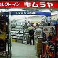宅男的最愛:遊戲軟體專賣店。買了兩片Wii軟體
