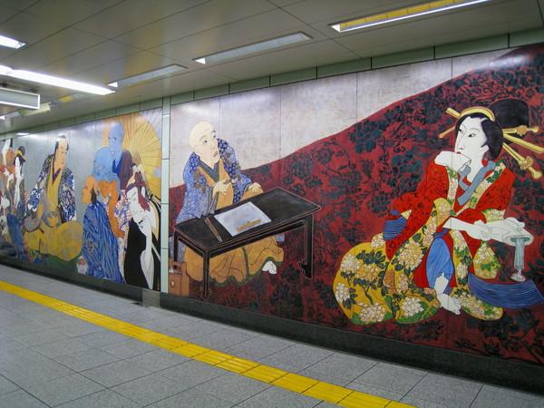 築地市場站內的壁畫,也是我最愛的日本浮世繪風格