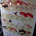 大白要吃3500日圓的套餐,我怕早餐吃不下這麼多,決定單點握壽司