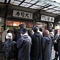 同樣也很有名的「壽司大」,打算下次再來試