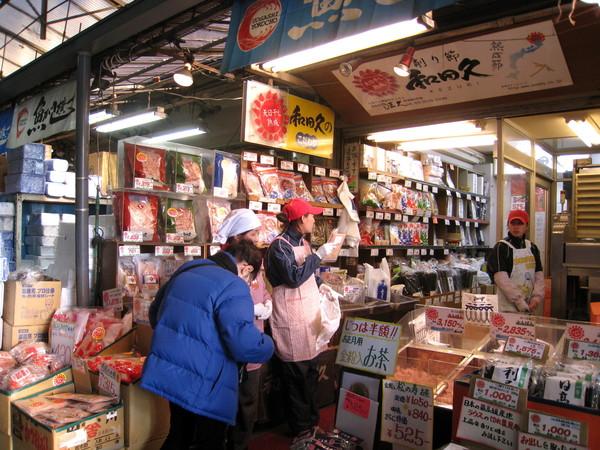 還有漁產乾貨店