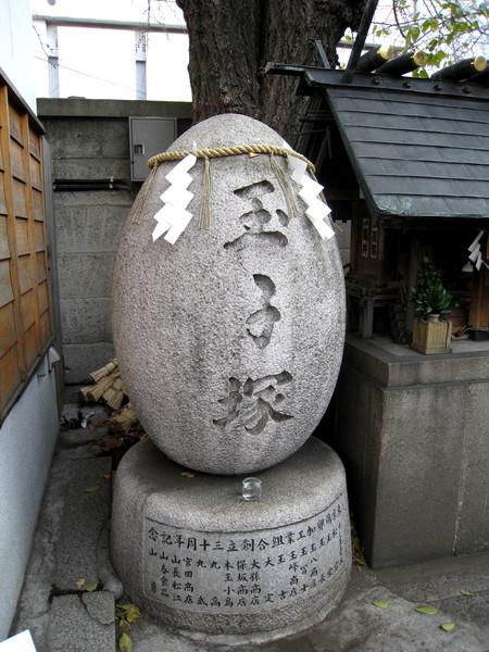 「玉子塚」是由東京雞蛋加工公會設立,玉子就是日文的雞蛋