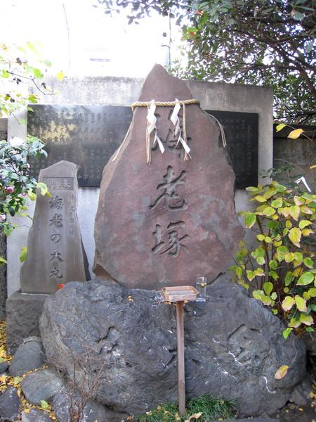 「海老塚」是由東京天婦羅料理工會設立
