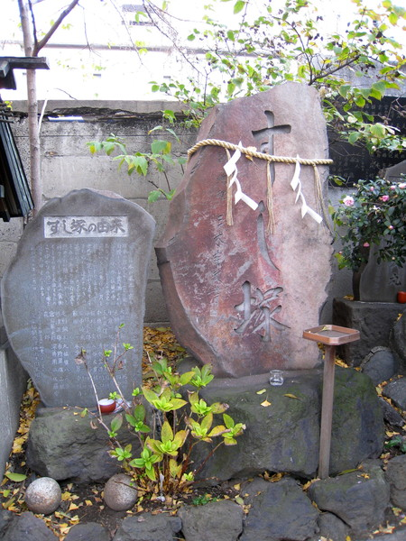 「すし塚」﹝壽司塚﹞由東京壽司商環境衛生公會設立