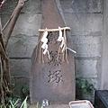 「鮟鱇塚」是由魚河岸的商人三浦啟雄設立,為何鮟鱇可以擁有獨立的塚呢
