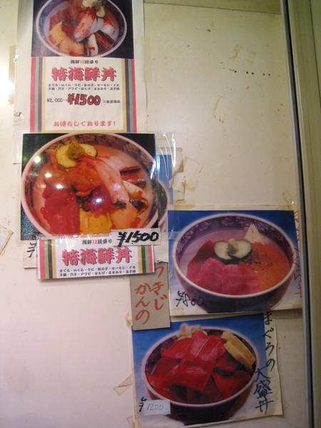 連牆上的菜單都很簡陋斑駁