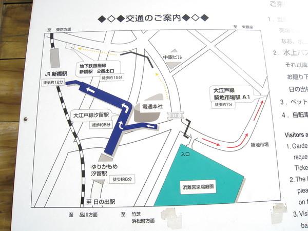 看門口的地圖,可知濱離宮恩賜庭園和築地市場的相對位置