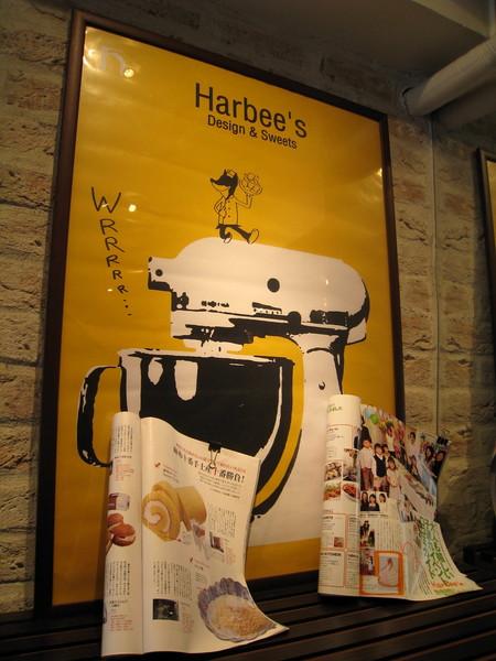 耶誕節剛過,Harbee's蛋糕店的店內陳設又換了