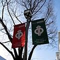 紅綠兩色的宣傳旗,是原宿表參道商店街振興會掛的