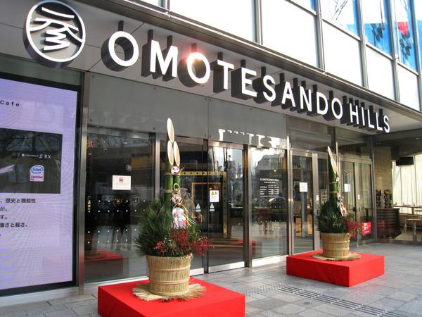 「OMOTESANDO」就是日文「表參道」的發音