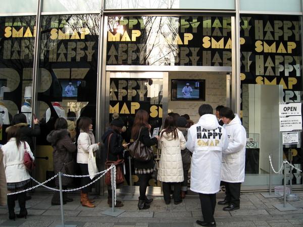 店內並輪流展示SMAP在偶像劇和綜藝節目中穿過的戲服
