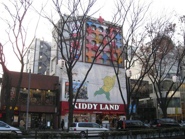 窮人在表參道上的好朋友:Kiddy Land玩具店