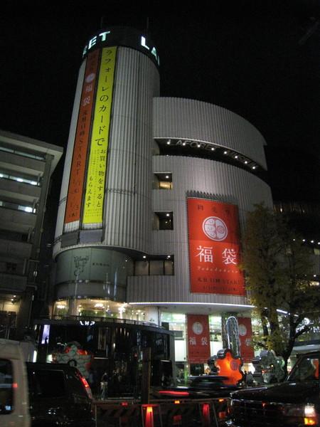 Laforet百貨的夜景