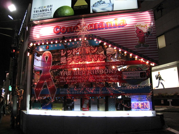 Condomania保險套專賣店,這家紐約也有